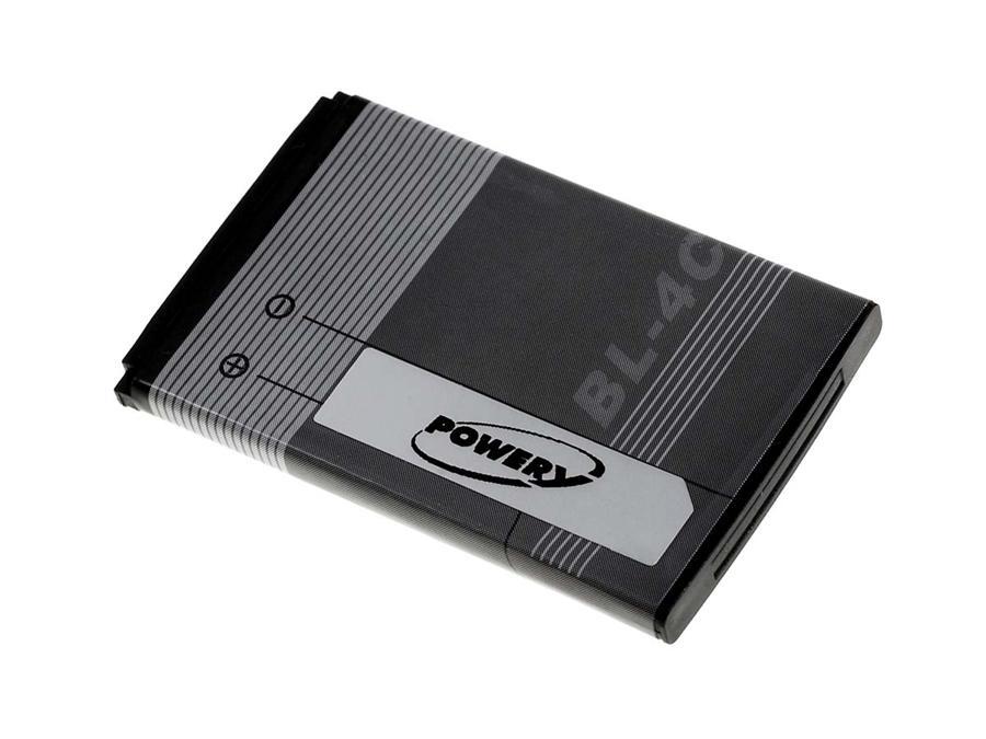 Akku zu Nokia Typ BL-4C