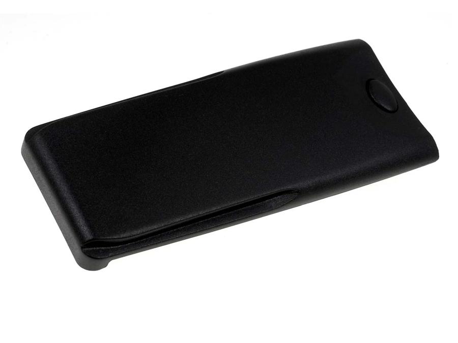 Akku zu Nokia 6310i