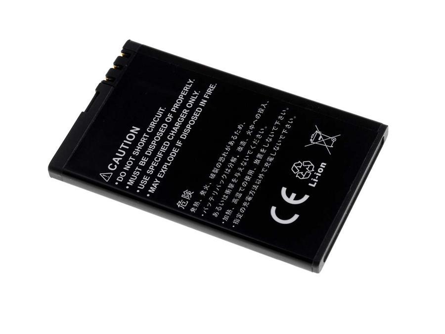 Akku zu Nokia E75