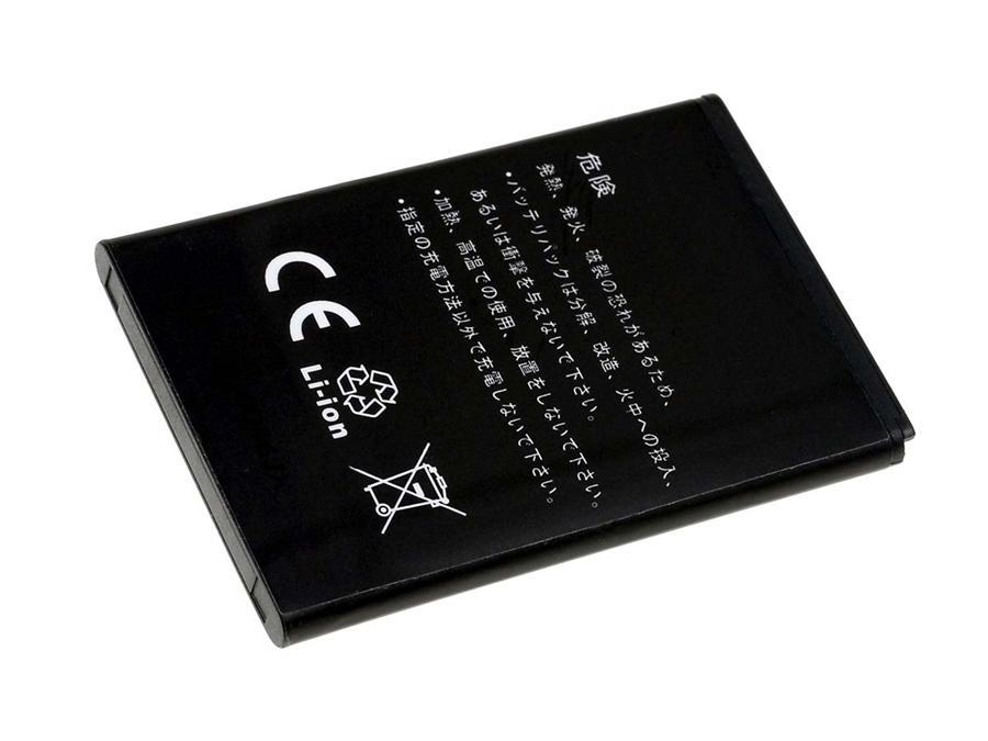 Akku zu Samsung Omnia 7