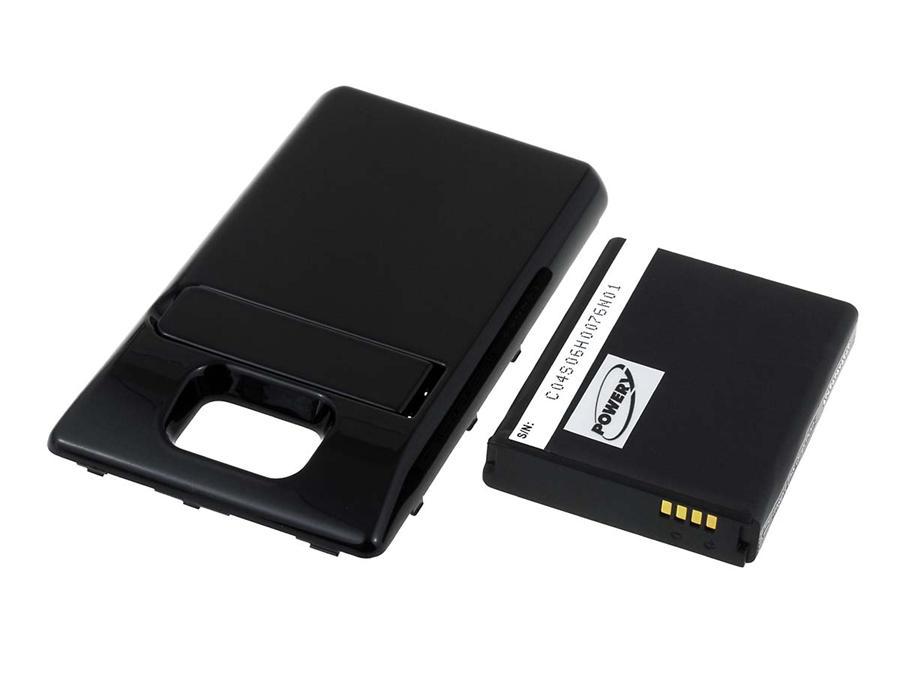 Akku zu Samsung GT-I9100 3200mAh Schwarz