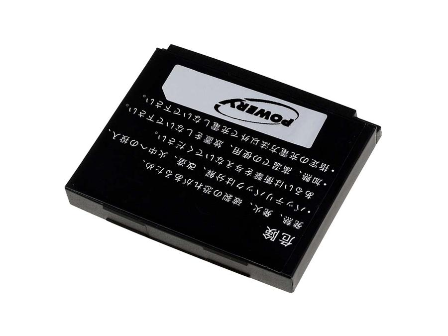 Akku zu LG Electronics Typ LGIP-580A