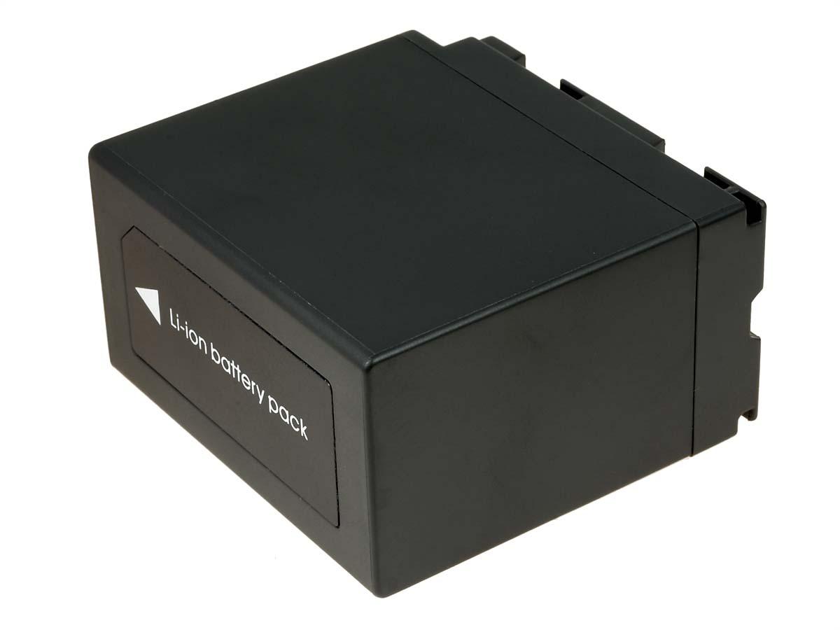 Akku zu Panasonic Typ CGA-D54s 5400mAh