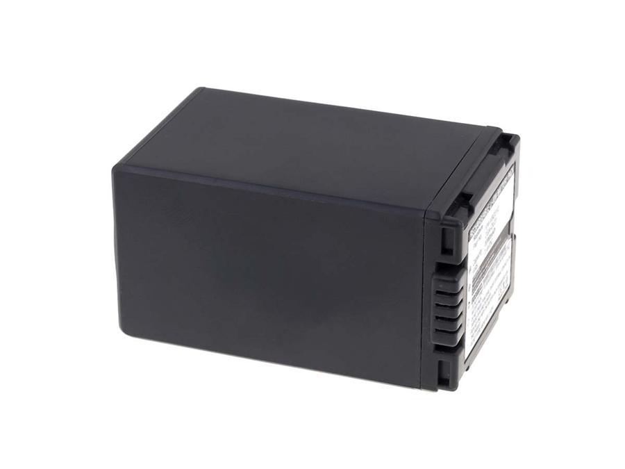Akku zu Video Panasonic NV-GS500