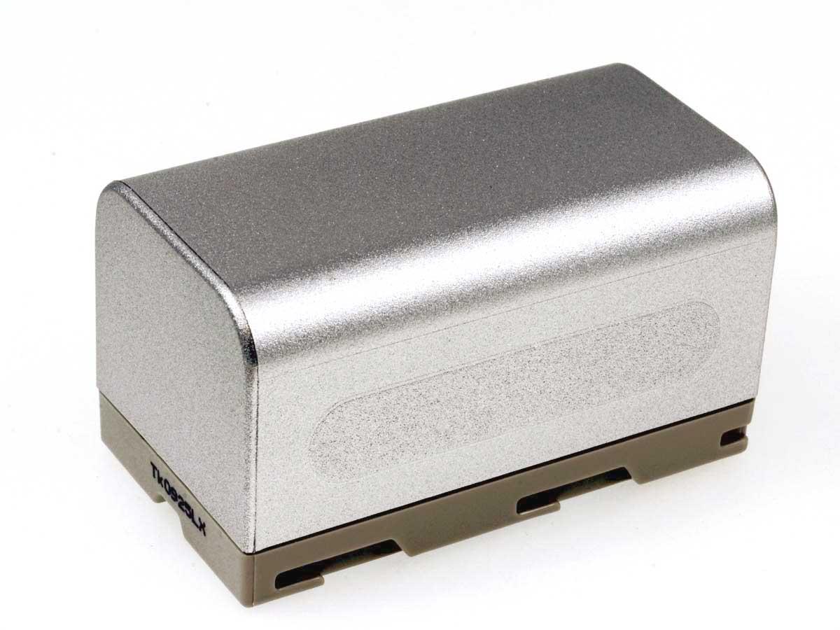 Akku zu Medion Typ SB-L320