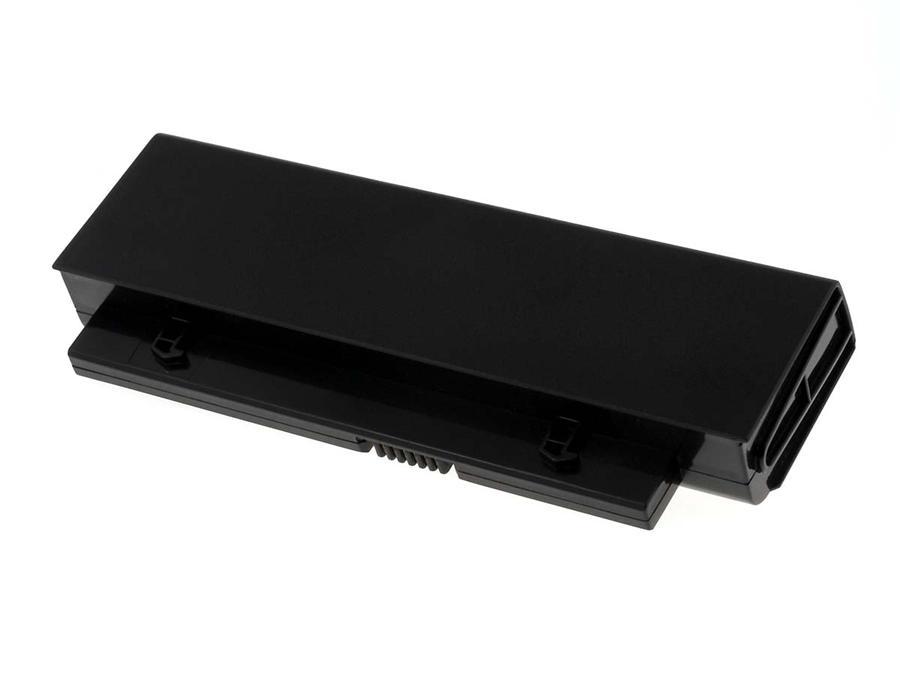 Akku zu HP ProBook 4310s