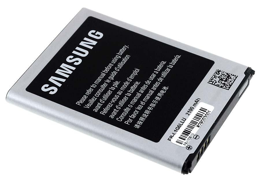 Akku zu Samsung GT-i9300T Original