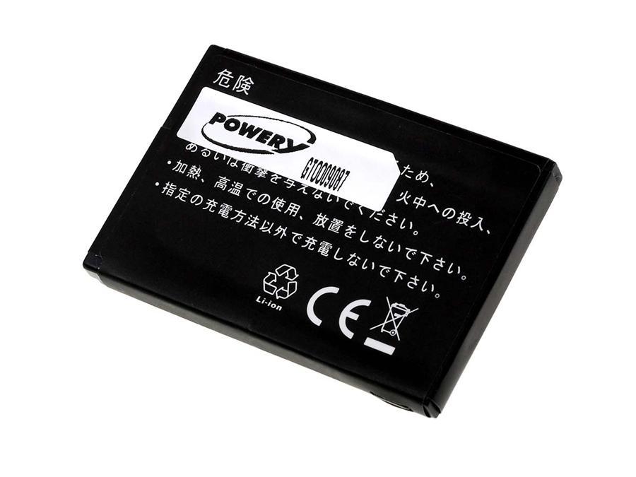Akku zu HTC P3470
